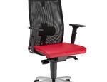 Krzesło biurowe Intrata Manager NOWY STYL - zdjęcie 7